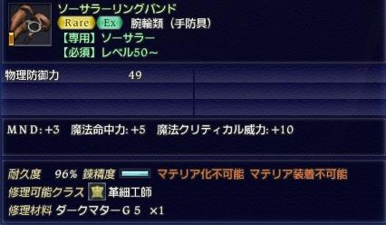 2011_10_28_1021.jpg