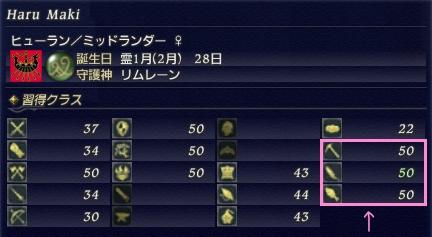 2011_11_26_1048.jpg