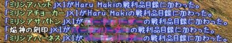 2012_07_21_1465_20120727082308.jpg