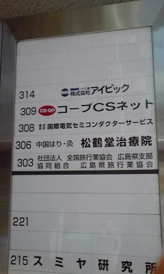 100513_0930~01