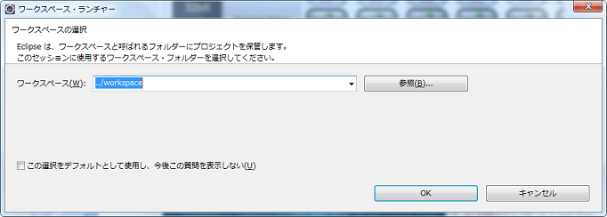 20130301-02.png