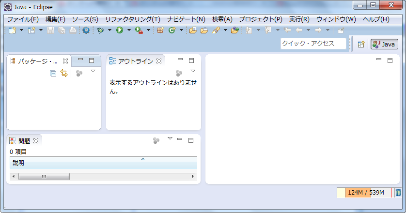 20130301-03.png
