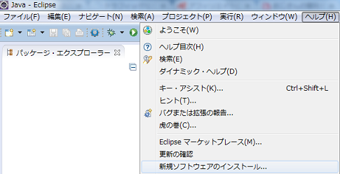 20130301-05.png