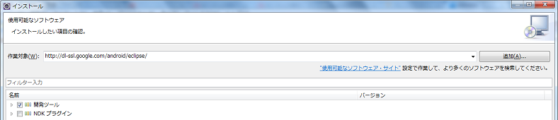 20130301-06.png