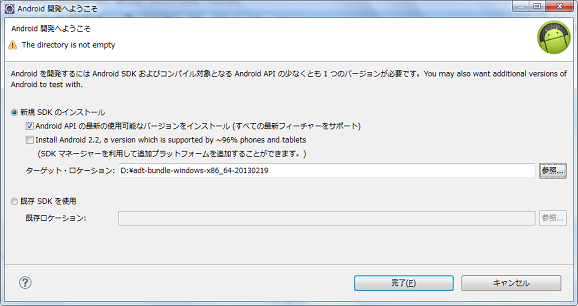 20130301-09.png