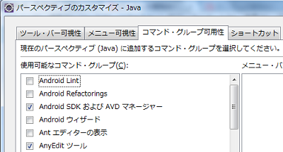 20130301-11.png