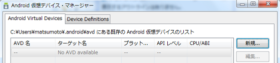 20130301-12.png