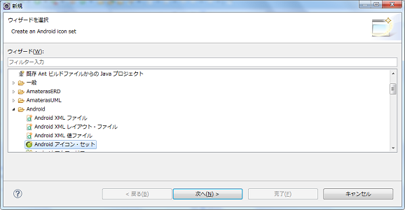 20130303-04.png