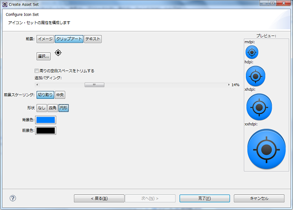20130303-08.png