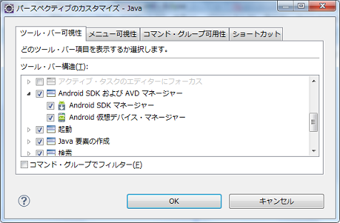 20130304-01.png