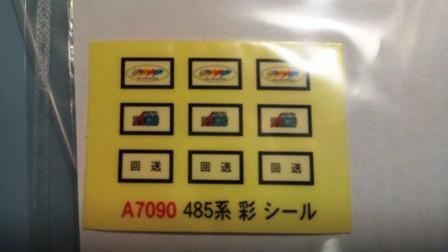2012073019060000.jpg