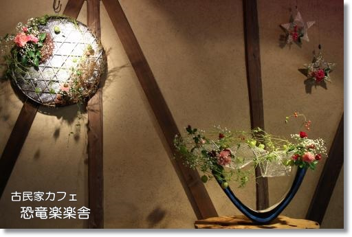 20141108-k-13.jpg