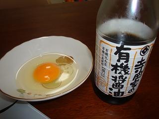 100316醤油