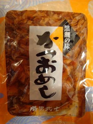 100817かつおめし(1)