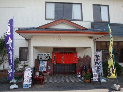 100829岩沢①