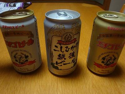 100916地ビール
