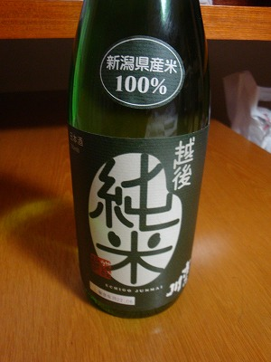 100916地酒