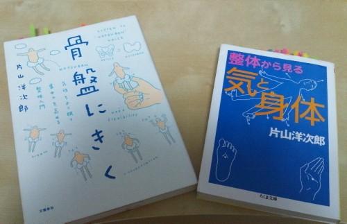 book_kotsuban