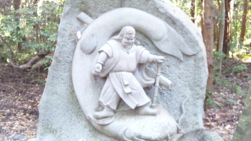 namazuishi