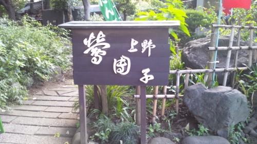 shinuguisu.jpg