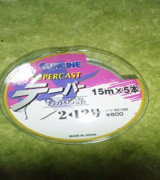 蜀咏悄+093_convert_20110524233958