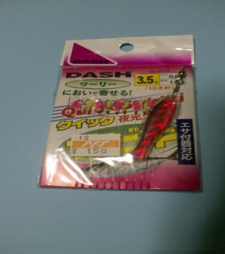 蜀咏悄+032_convert_20110721233530