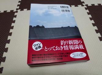 蜀咏悄+183_convert_20110904051855