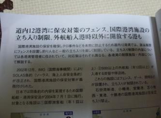 蜀咏悄+184_convert_20110904051925