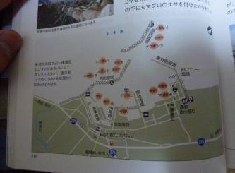 蜀咏悄+186_convert_20110904052016