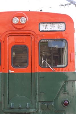 5D3A3858.jpg