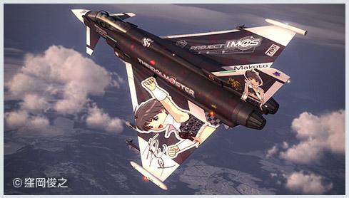 imas_fighter.jpg