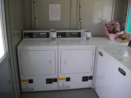 ランドリ洗乾IMGP0858