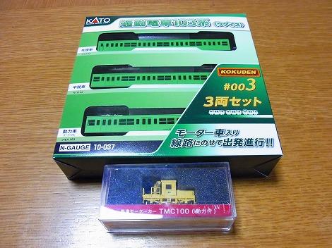 RIMG9669.jpg