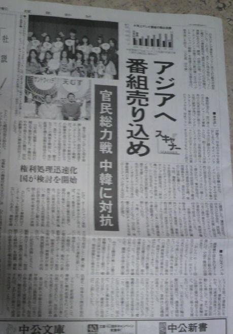 Jシリーズ読売