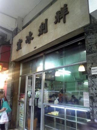cheung li