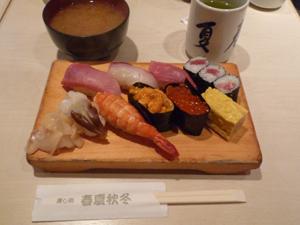 渋谷寿司らんち2