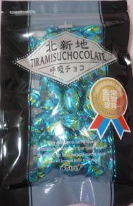 呼吸チョコレート2