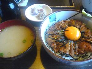 上浦塩湯8