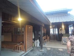 上浦塩湯4