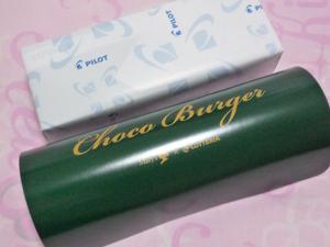 メリーチョコレートカムパニー3