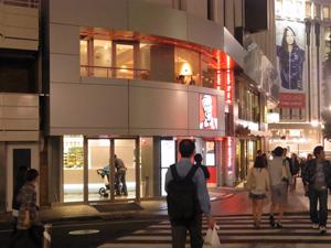 ケンタ渋谷70