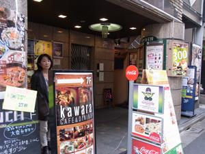 タンドゥール 恵比寿駅前店7
