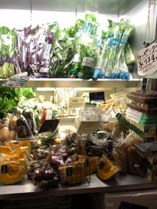 農家の台所恵比寿90