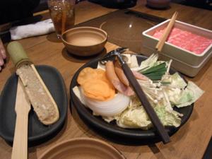 温野菜新宿店3