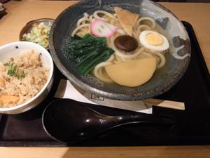 四国饂飩町田店5