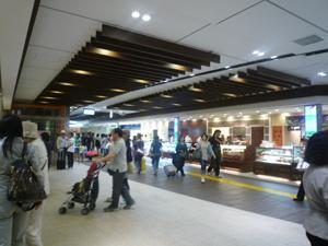 東京駅のかりんとう3