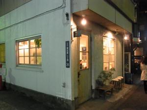 ほこ恵比寿カフェ6