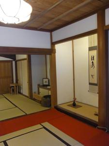 浄妙寺喜泉庵