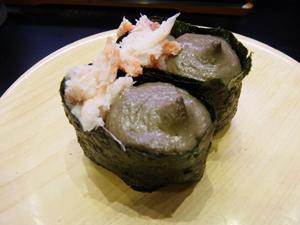 廻る元祖寿司 渋谷道玄坂店2