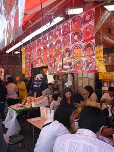 上野で丼9
